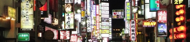 japaneseKanbans