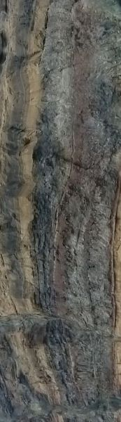 Madeira Rock